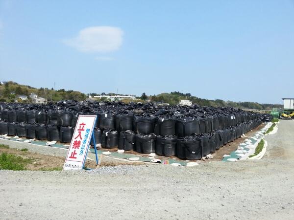 福島にて Fukushima 20130505_a0104020_20501516.jpg