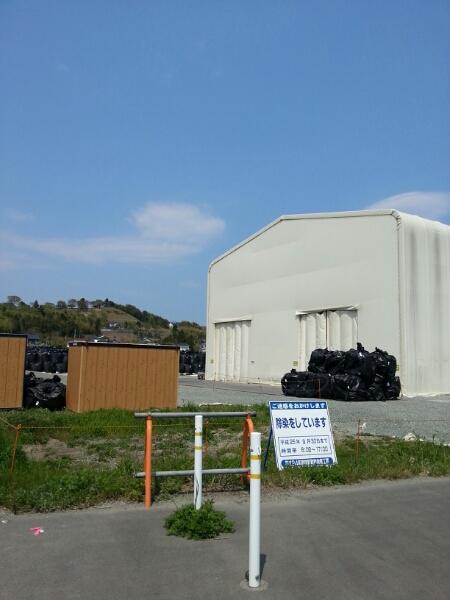 福島にて Fukushima 20130505_a0104020_2051022.jpg