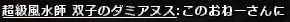 b0236120_1414934.jpg