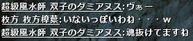 b0236120_1415119.jpg