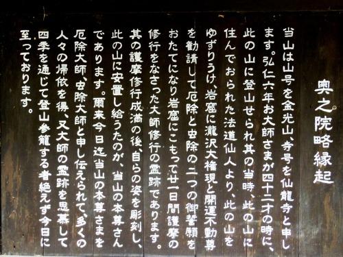 f0213825_1181619.jpg