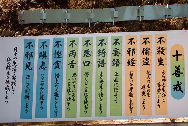 高尾山 その3_a0016730_14501711.jpg