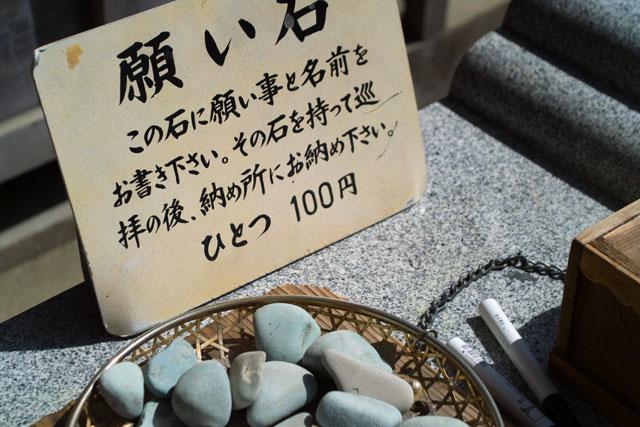高尾山 その11_a0016730_15104679.jpg