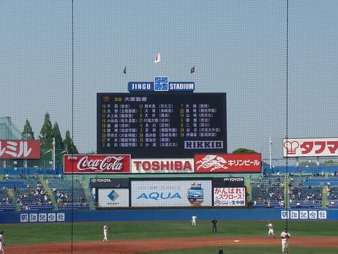 6大学野球_f0066533_1952024.jpg