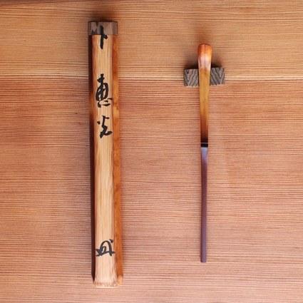 茶道具・茶杓展 2013.5.3~20_b0237338_1432321.jpg