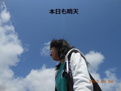 c0206342_656538.jpg
