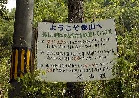 木曽川フルプラン「点検」_f0197754_23514952.jpg