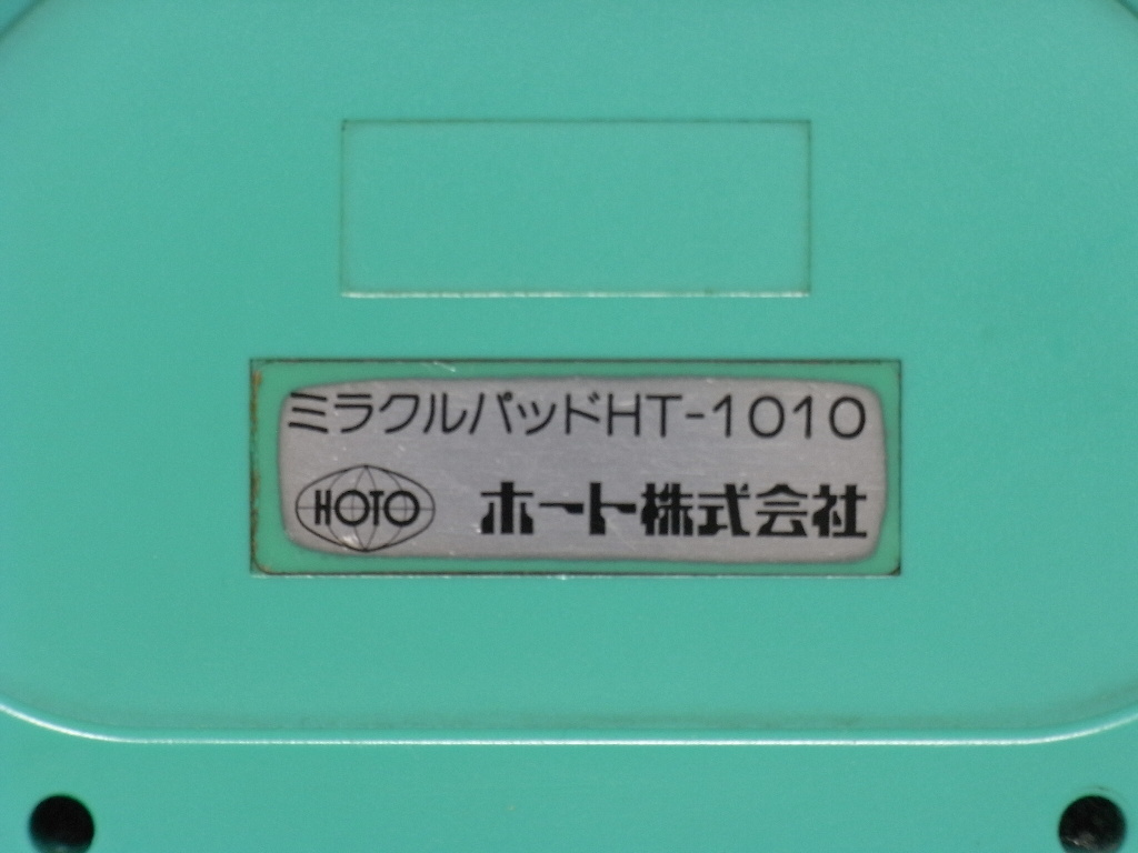 【レビュー】ホート株式会社 ミラクルパッドHT-1010_c0004568_22122650.jpg