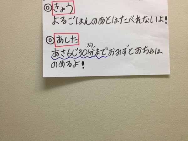 b0244274_16152.jpg