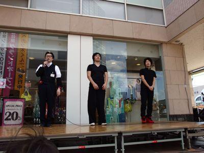アリオ仙台泉オープンイベント!_b0008475_10454084.jpg