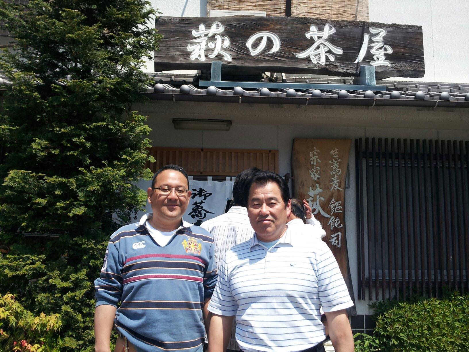 四国大会を岡山から応援下さった、三洋金属黒本社長にご挨拶の為岡山へ!_c0186691_2115463.jpg