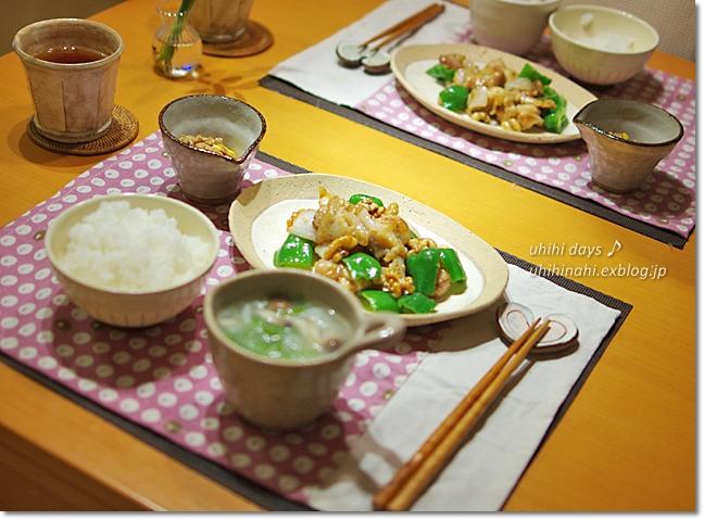 鶏と胡桃とピーマンのハチミツみそ炒め_f0179404_1610170.jpg