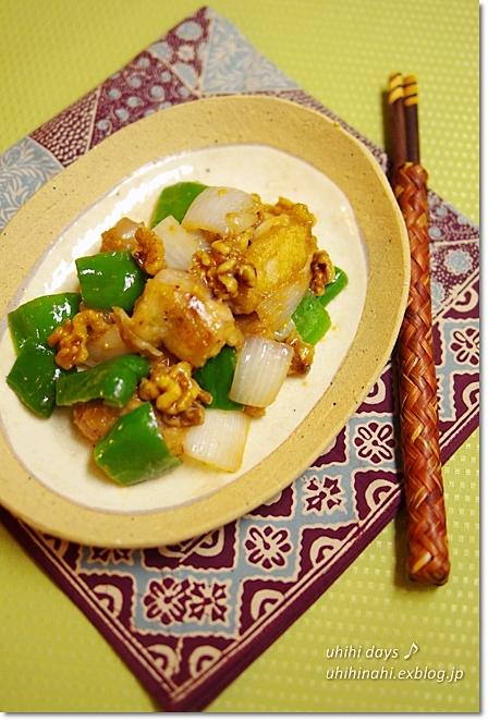 鶏と胡桃とピーマンのハチミツみそ炒め_f0179404_169212.jpg