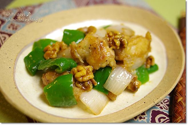 鶏と胡桃とピーマンのハチミツみそ炒め_f0179404_1693559.jpg