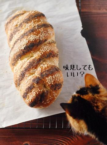 しましま模様のユダヤのパン、ハッラー_b0253205_8561434.jpg