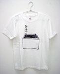 須藤由希子:発泡スチロールの鉢 Tシャツ _c0214605_1235686.jpg