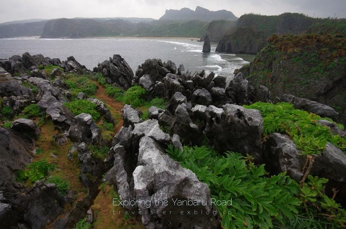 Cape Hedo - The northernmost point of Okinawa Island._b0108109_2025109.jpg