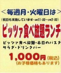 f0091518_9441345.jpg