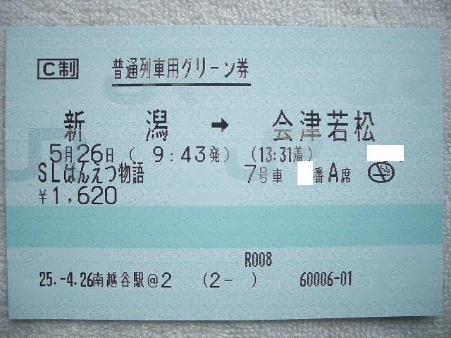 b0283432_22384935.jpg
