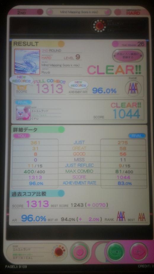 f0019846_165612.jpg