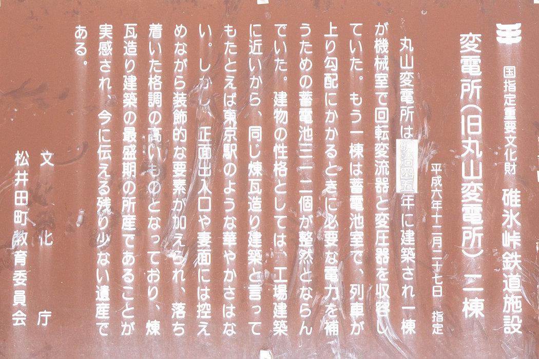 b0199449_1375363.jpg