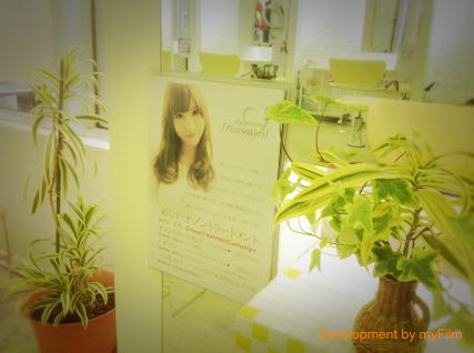 La mode Sepia石神井公園店_b0091765_17282045.jpg
