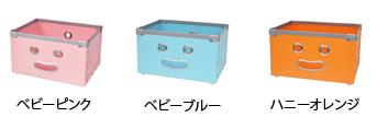 「ジャッキー / スタックCDボックス」人気カラー追加特別販売中!_b0087378_16492733.jpg