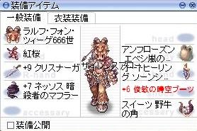 c0224791_12294323.jpg