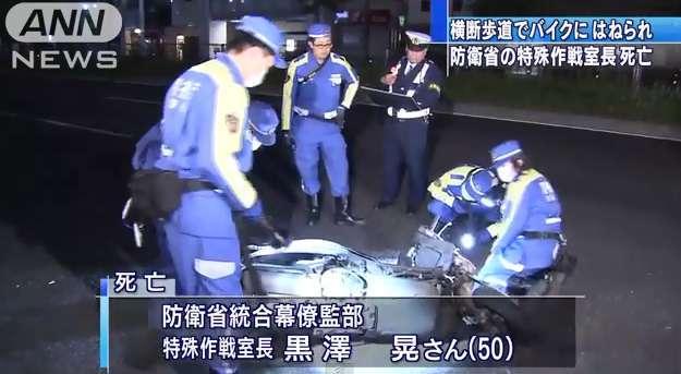 黒沢晃さんは民主党に殺されたようなもんだナ!:ご冥福を祈ります。_e0171614_11364560.jpg