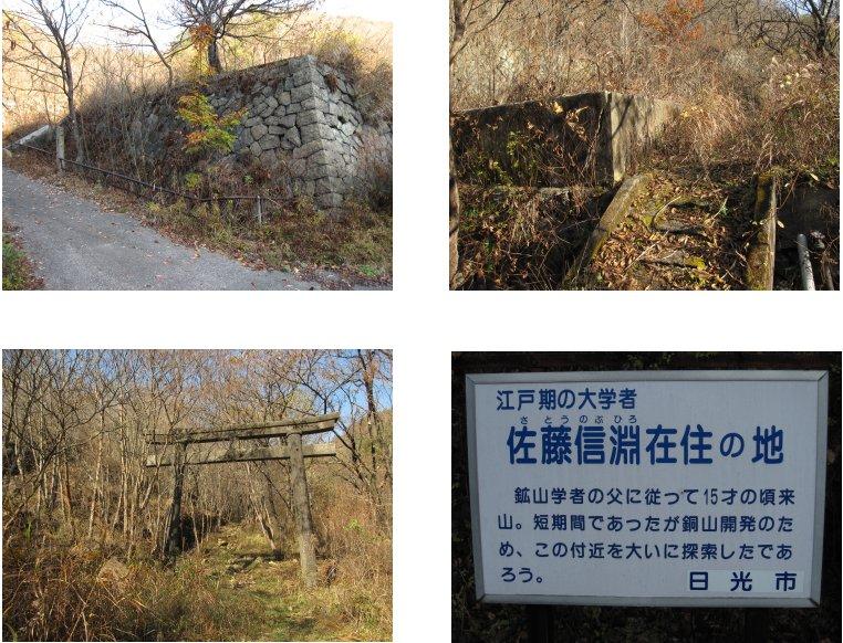 足尾鉱毒事件編(21):足尾銅山(11.11)_c0051620_6132474.jpg