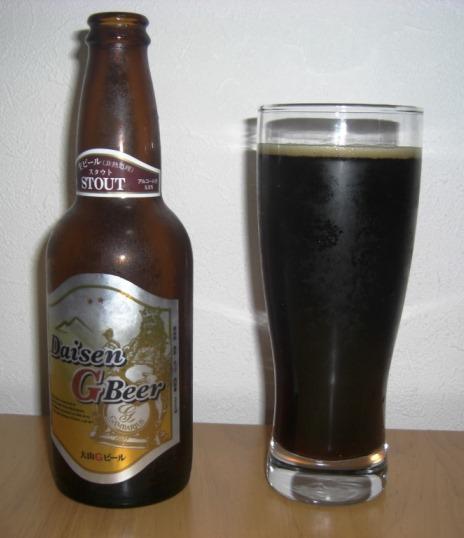 大山Gビール スタウト~麦酒酔噺その129~_b0081121_6513339.jpg