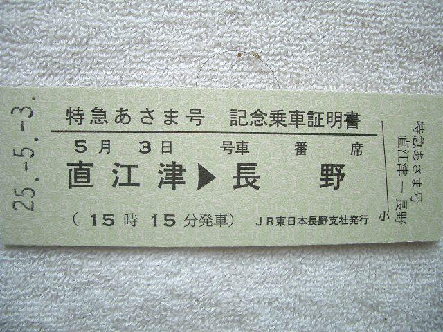 b0283432_2142639.jpg