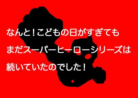 f0105741_1641842.jpg