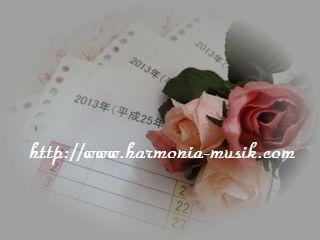ピアノ教室新年度準備の紙物色々_d0165645_1343190.jpg