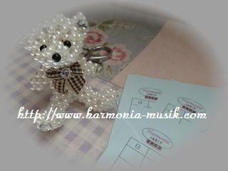 ピアノ教室新年度準備の紙物色々_d0165645_1353275.jpg