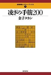 d0220451_20501861.jpg
