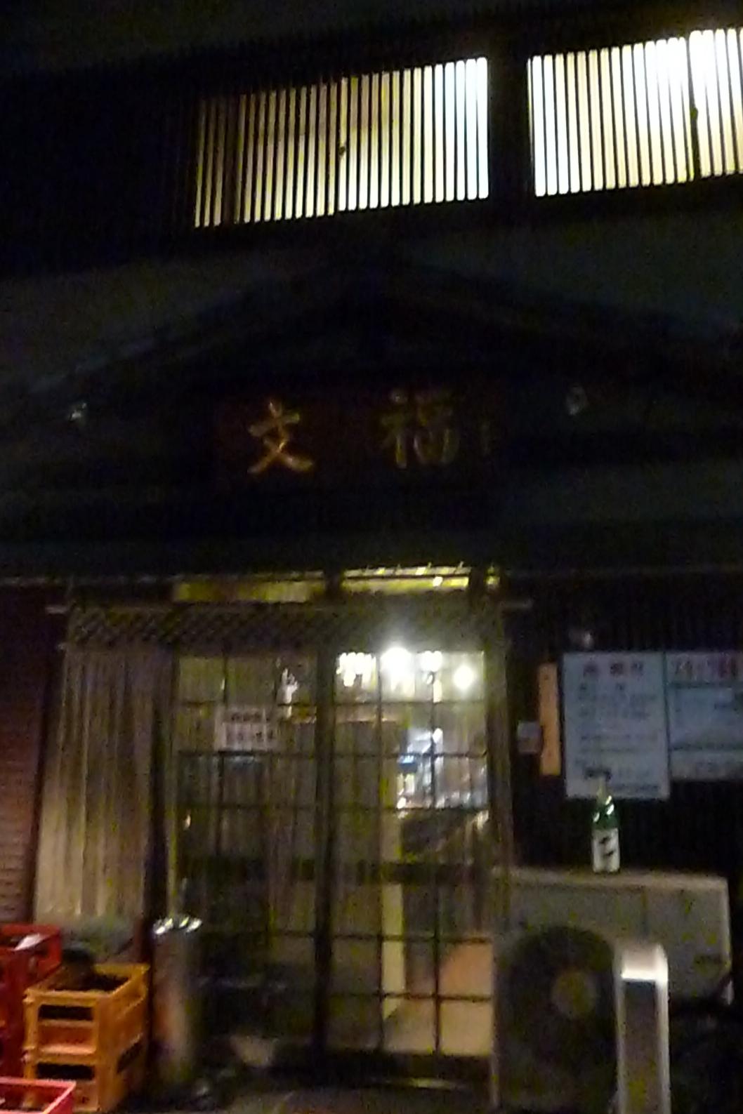 東京気分転換ツアー 武蔵小杉編_c0249163_17281694.jpg