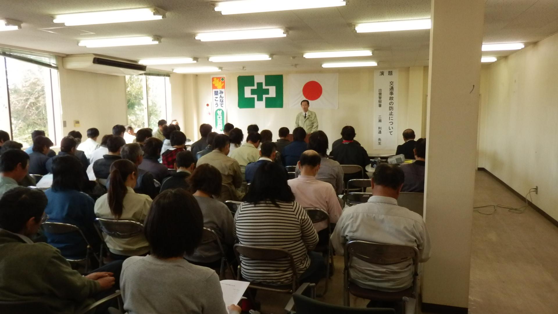 安全衛生大会を開催しました。_b0254686_1133464.jpg
