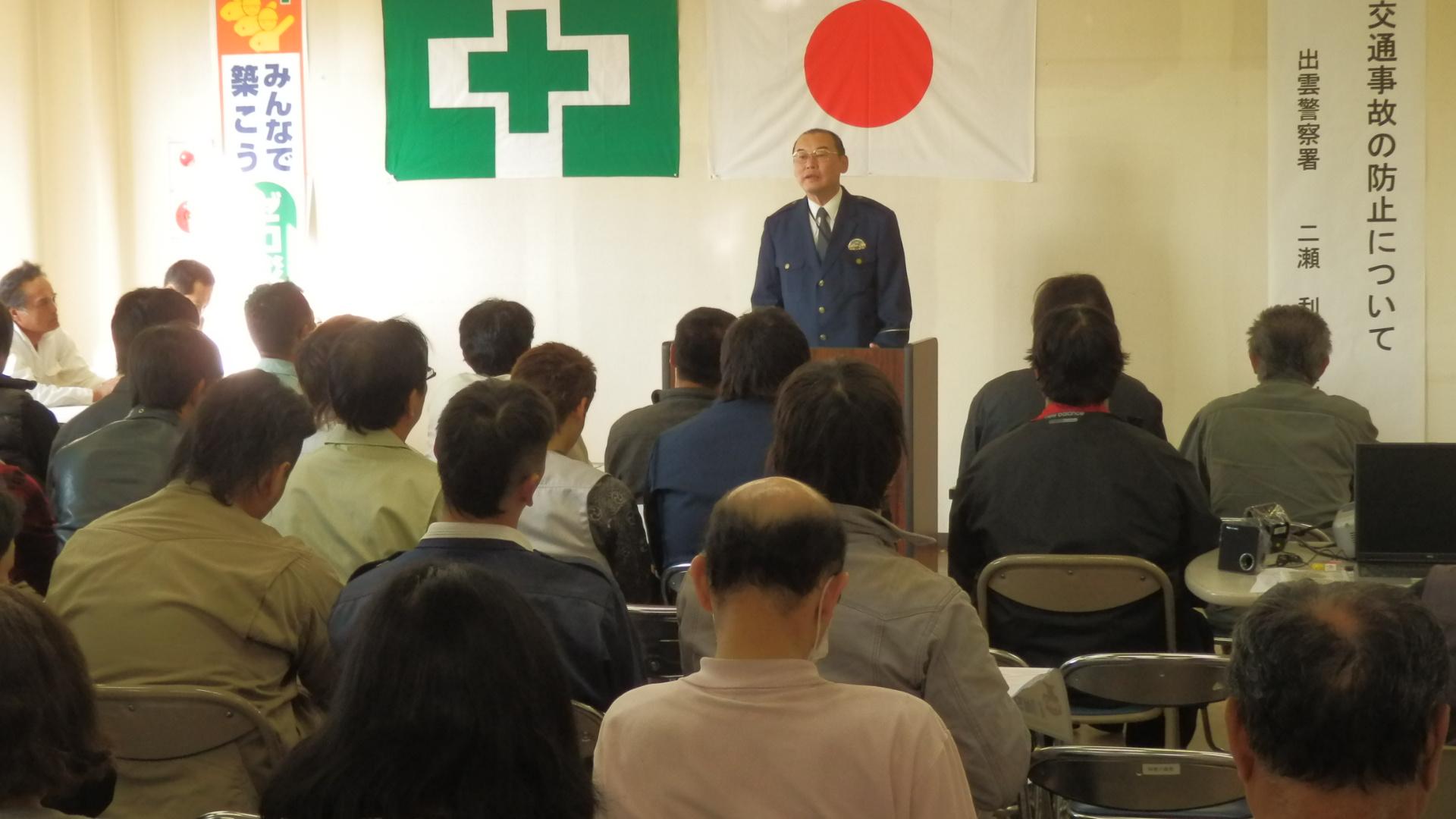 安全衛生大会を開催しました。_b0254686_113507.jpg