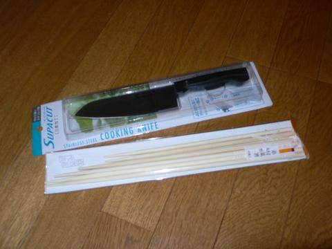 イタリアに持っていくといい物「菜箸と包丁」_c0061896_10142848.jpg