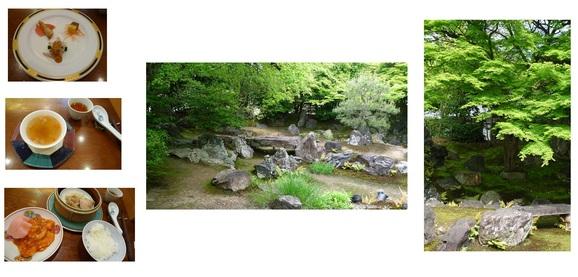GW中盤(?)も京都!_a0188798_8361867.jpg