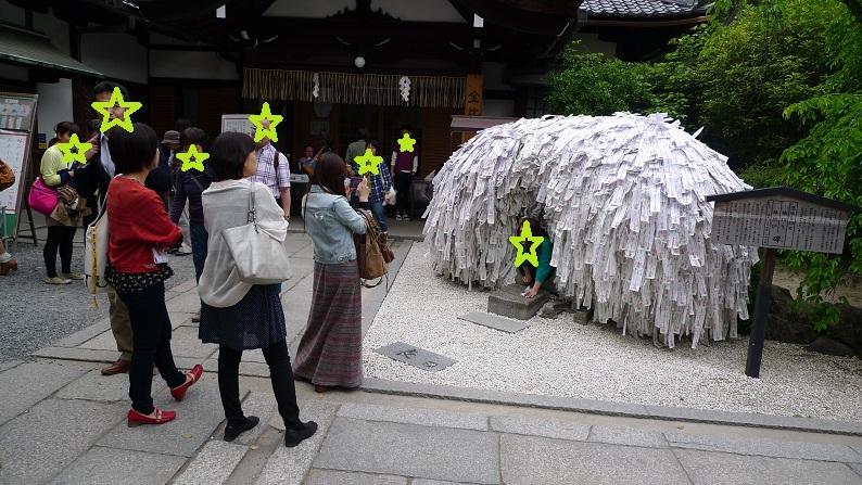 GW中盤(?)も京都!_a0188798_8523492.jpg