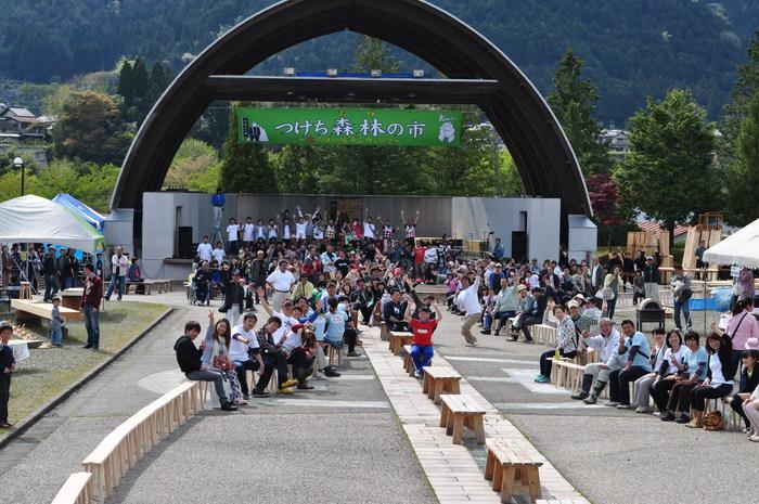 「つけち森林の市2013」ツナガルベンチイベント無事終了しました。_a0299898_2231564.jpg