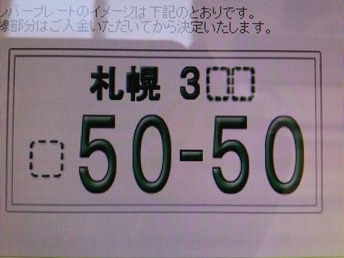 b0127002_19233715.jpg
