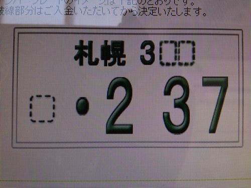 b0127002_19242226.jpg