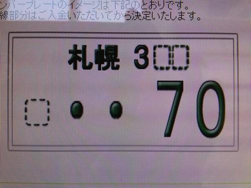 b0127002_19245432.jpg