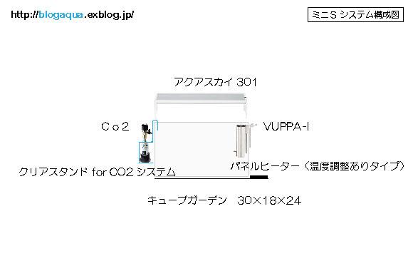 b0269408_1835125.jpg