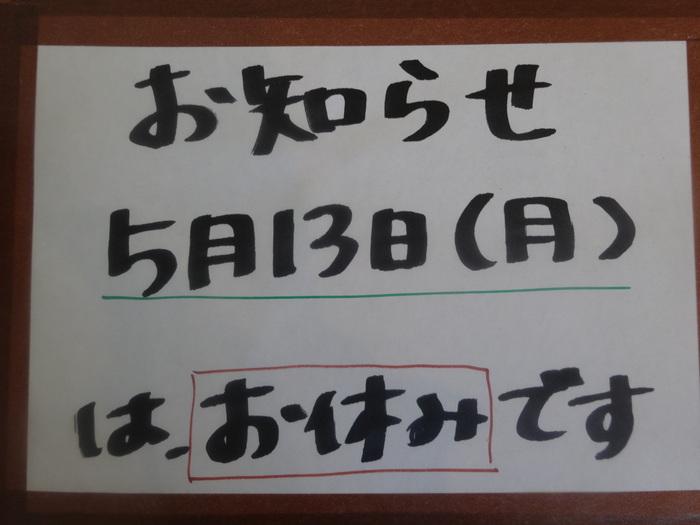 f0250212_12522796.jpg