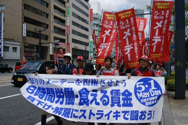 5・1広島メーデー写真報告_d0155415_0322683.jpg
