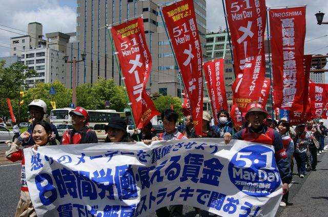 5・1広島メーデー写真報告_d0155415_0323761.jpg